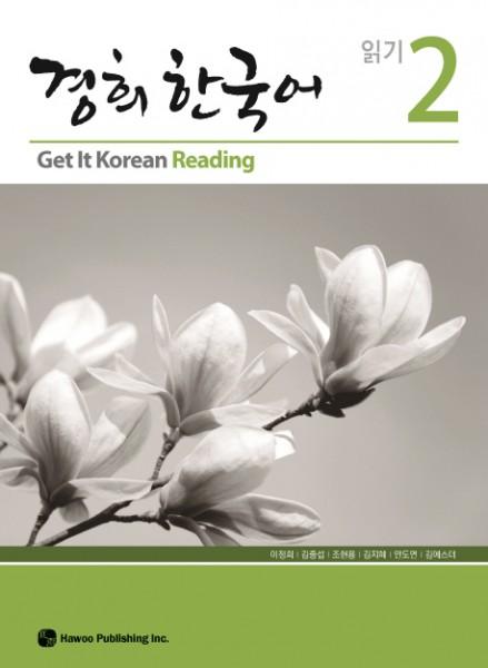 Get It Korean Reading 2 - Kyunghee Hangugeo
