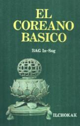 El Coreano Basico
