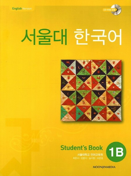 Seoul University Korean 1B Student's Book