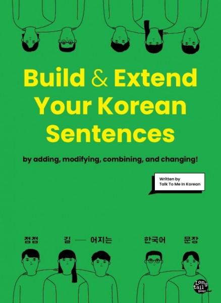 Build & Extend Your Korean Sentences