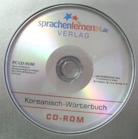 Koreanisch-W