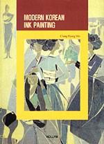 Korean Culture Series 5 - Modern Korean Ink Painting