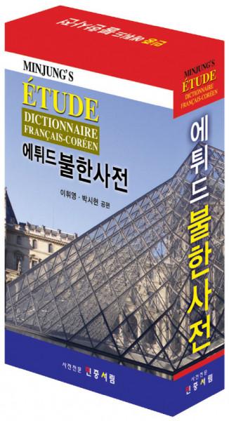 Minjung's Étude Dictionnaire Francais-Coreen