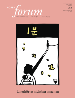 Korea Forum 2016 - Gesellschaft - Politik - Kultur