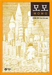 Ende: Momo