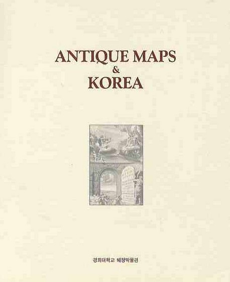 Antique Maps of Korea