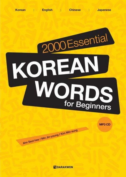 2000 Essential Korean Words for Beginners mit MP3 CD - Mängelexemplar