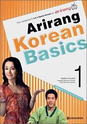 Arirang Korean Basics 1 mit Audio CD