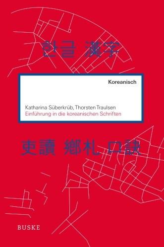 Einführung in die koreanischen Schriften