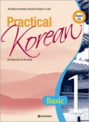 Practical Korean 1 - Set mit Workbook and Audio CD