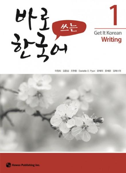 Get It Korean Writing 1 - Kyunghee Baro Hangugeo