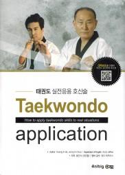 Taekwondo Application