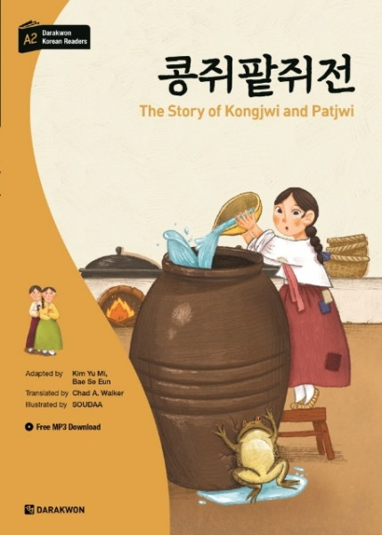 Darakwon Korean Readers A2 The Story of Kongjwi and Patjwi