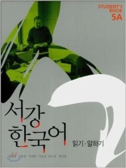 New Sogang Korean 5A Studentbook (with CD)