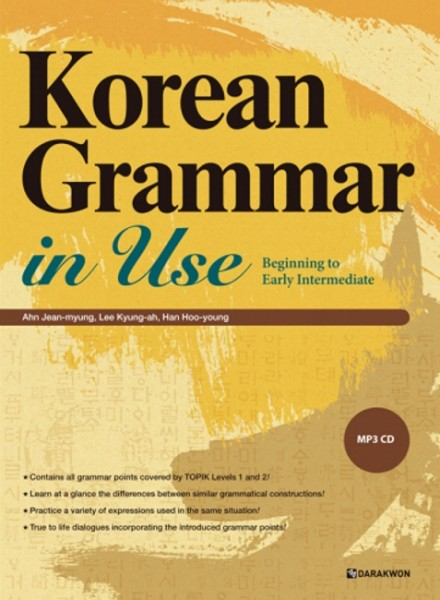 Korean Grammar in Use - Beginning (mit MP3 CD)