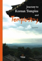Journey to Korean Temples and Templestay