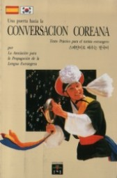 Una puerta hacia la conversacion coreano