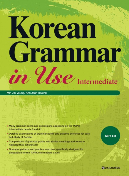 Korean Grammar in Use INTERMEDIATE (mit MP3 CD)