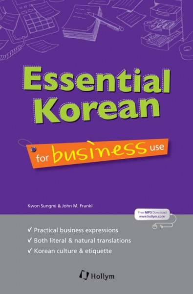 Essential Korean for Business Use - Sprachführer