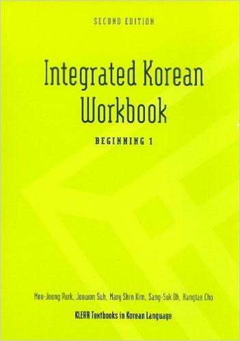 Integrated Korean: Beginning 1 Workbook (Second Edition)