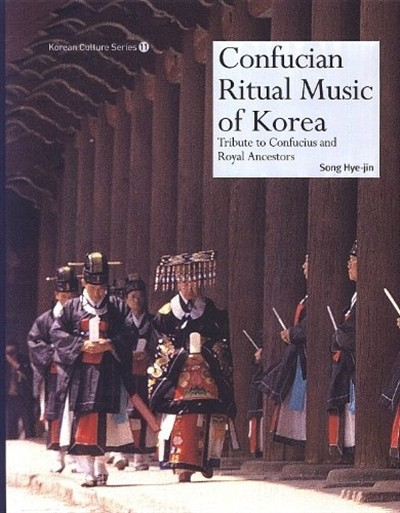Korean Culture Series 11 - Confucian Ritual Music of Korea