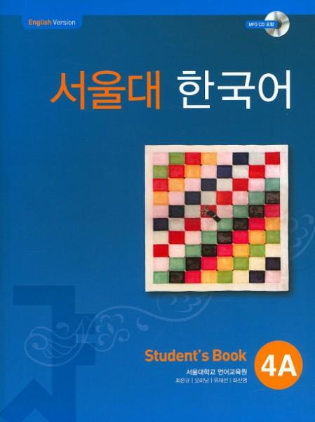 Seoul University Korean 4A Student's Book