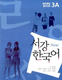 New Sogang Korean 3A Workbook