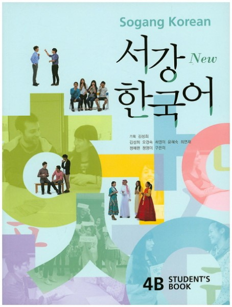 New Sogang Korean 4B Studentbook (with CD)