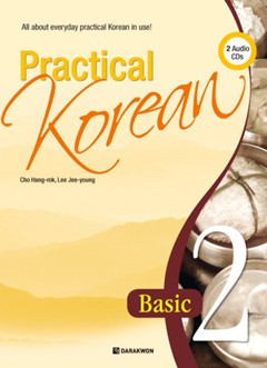 Practical Korean 2 Basic - Set mit Workbook and Audio CD