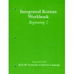 Integrated Korean: Beginning 2 Workbook-Mängelexemplar