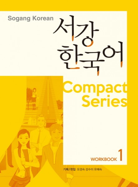 New Sogang Korean 1 Compact Workbook
