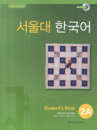 Seoul University Korean 2A Student's Book