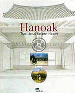 Hanoak: Korean Traditional Homes