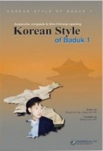 Korean Style of Baduk 1