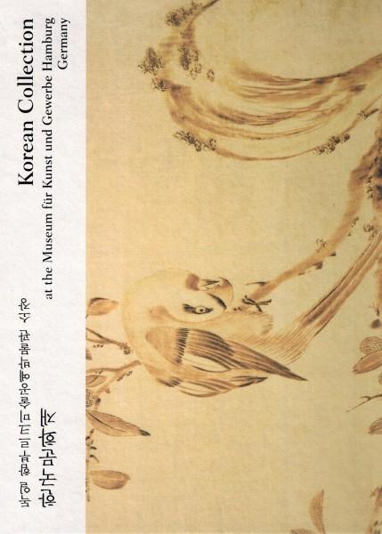 Korean Collection at the Museum fur Kunst und Gewerbe Hamburg, Germany