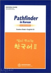 Pathfinder in Korean 2 (Low Intermediate): Studentbook + CD