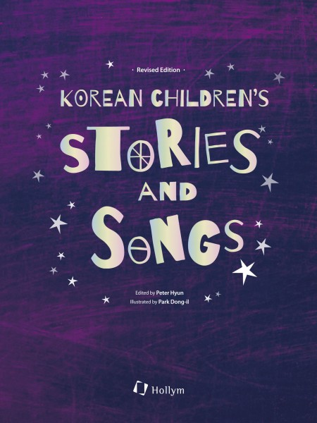 Korean Children`s Stories and Songs
