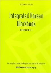 Integrated Korean: Beginning 1 Workbook (Second Edition)