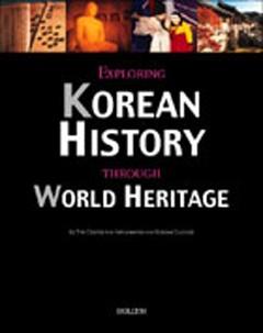 Exploring Korean History Through World Heritage