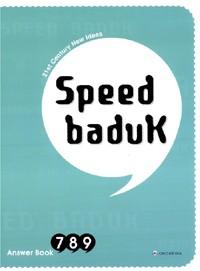 Speed Baduk - Level 7-8-9 - L