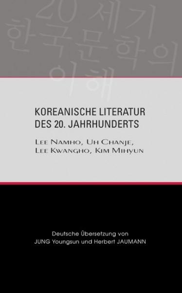 Koreanische Literatur des 20. Jahrhunderts