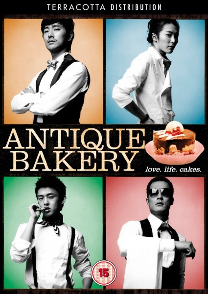 Antique Bakery - DVD