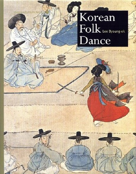 Korean Culture Series 13 - Korean Folk Dance