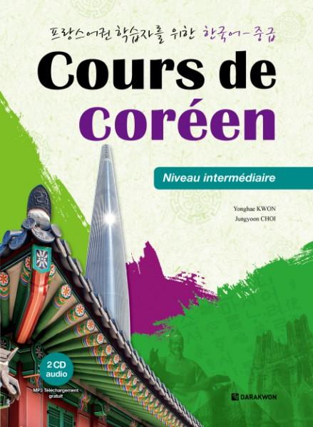 Cours de Coréen - Niveau Intermediaire (+2 CD audio)