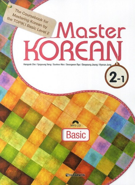 Master KOREAN 2-1 Basic with MP3 CD