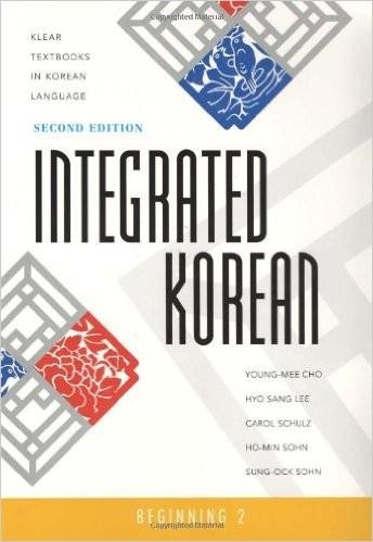Integrated Korean: Beginning 2 Textbook (Second Edition)