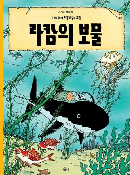 Tintin: Rackham the Red