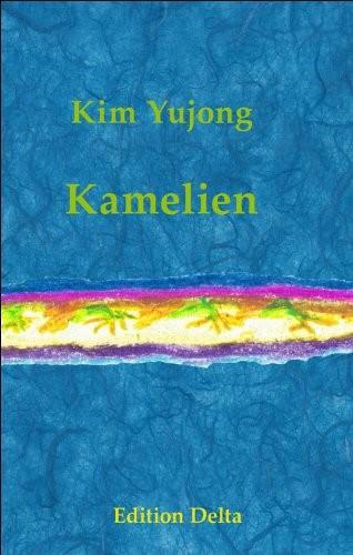 Kim Yujong - Kamelien