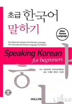 Speaking Korean for Beginners mit CD