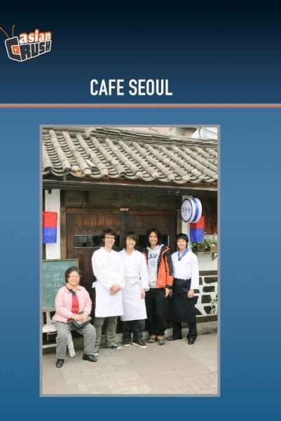 Cafe Seoul - DVD